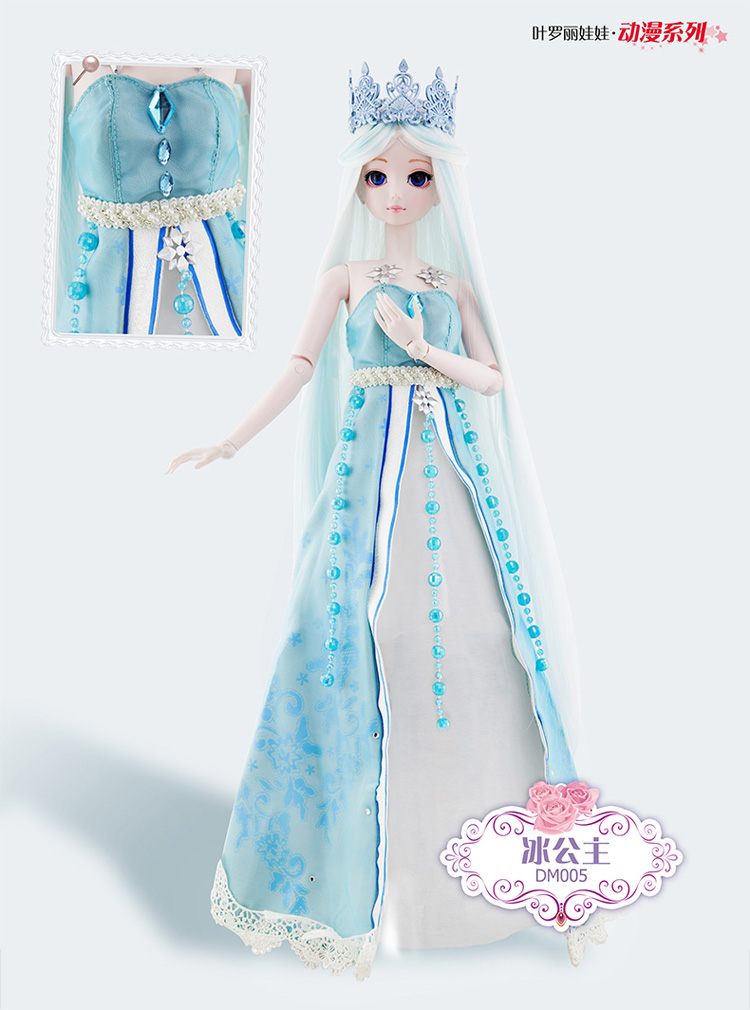 叶罗丽娃娃冰公主 夜萝莉仙子全套衣服 改妆化妆 女孩图片