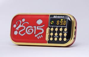 金正C108收音机MP3老人迷你小音响插卡音箱便携音乐播放器随身听