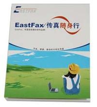 EastFax便签本