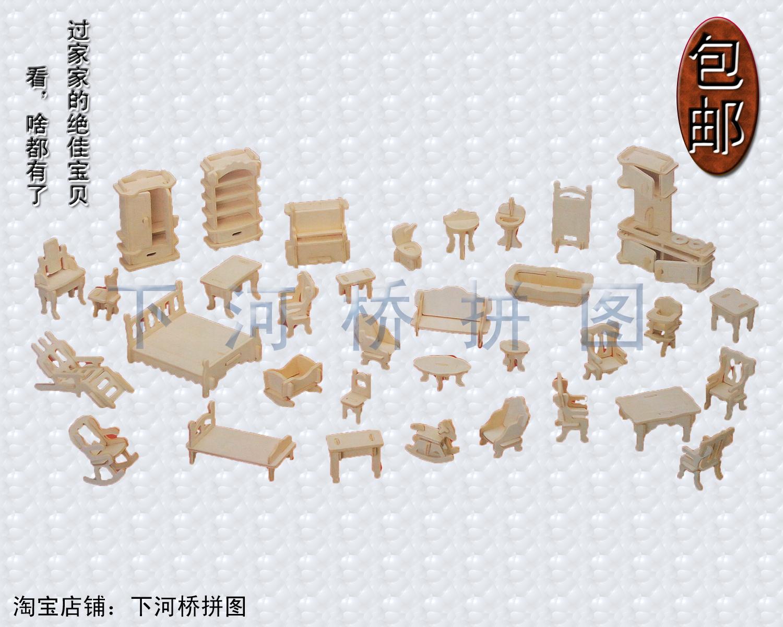 汽车[立体轴承拼图]正品3d木质拼图模型v汽车3图纸轮毂立体cad木质图片