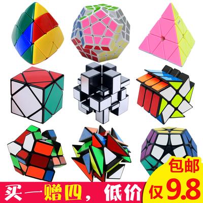 圣手异形魔方永骏三阶魔方金字塔3阶五魔方镜面比赛顺滑玩具套装