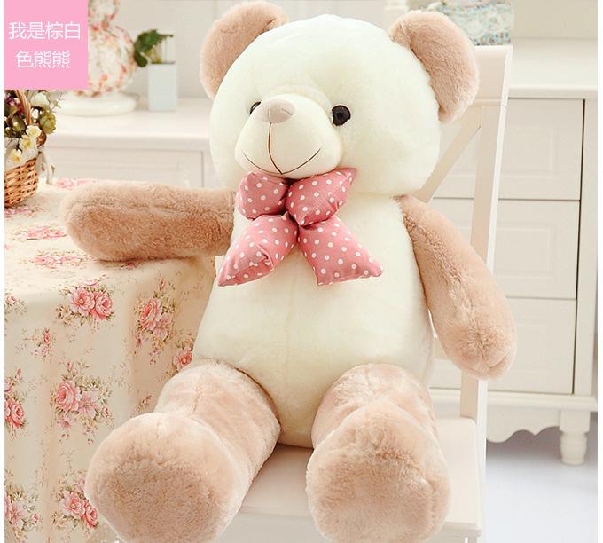 正品毛绒玩具泰迪熊毛绒熊公仔 大型礼品布娃娃 胖款绿色新款玩偶