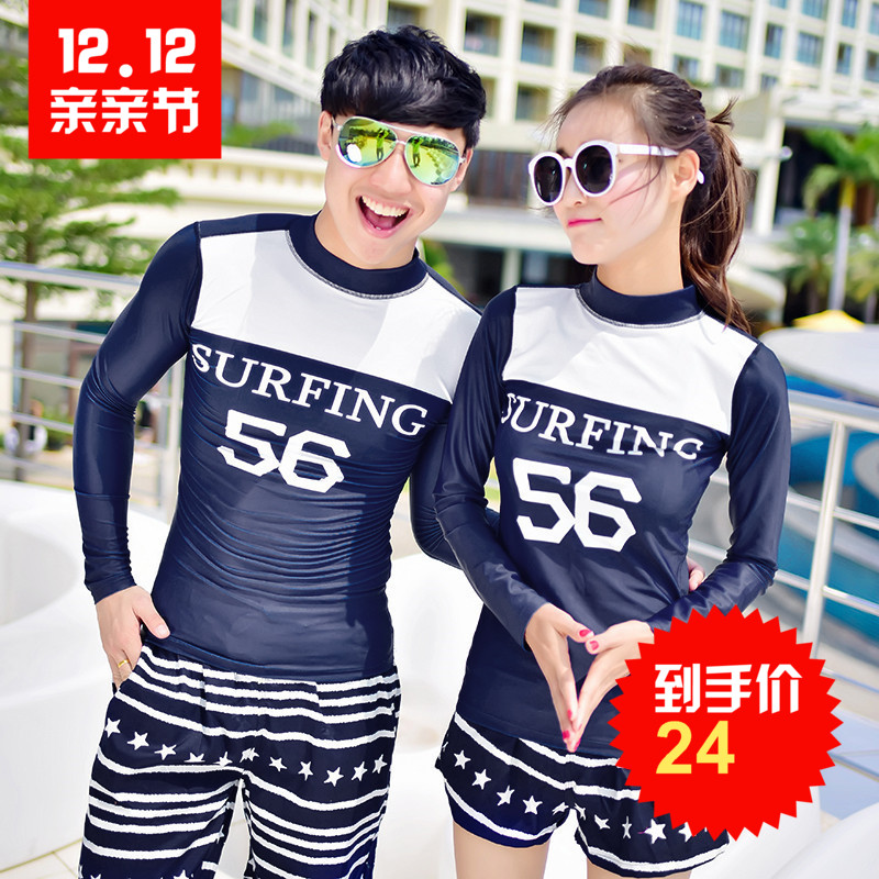 28a273a1cf3a5 Kean split thin a couple of men women long sleeved fast dry diving suit  diving suit sunscreen zipper floating coat
