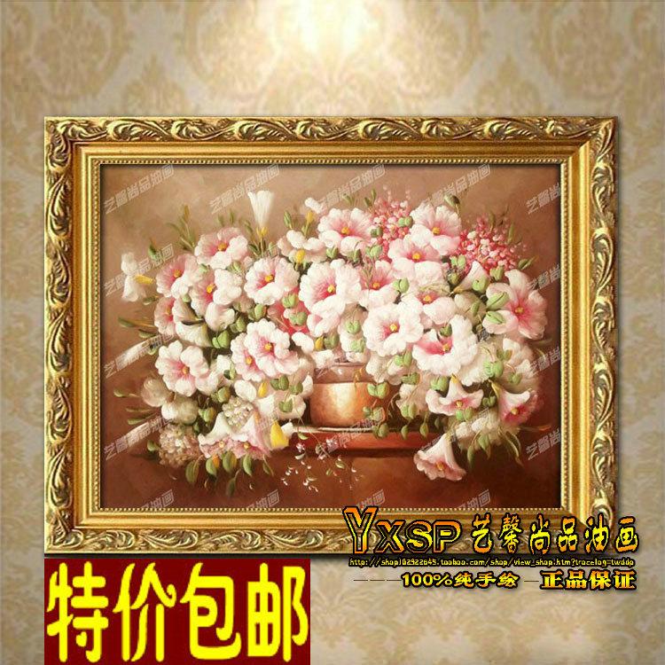 欧式手绘餐客厅玄关富贵油画牡丹花卉过道横版简约挂