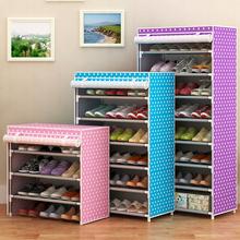 架子 架收纳布艺防尘鞋 架简易家用组装 柜多层鞋 经济型宿舍寝室鞋