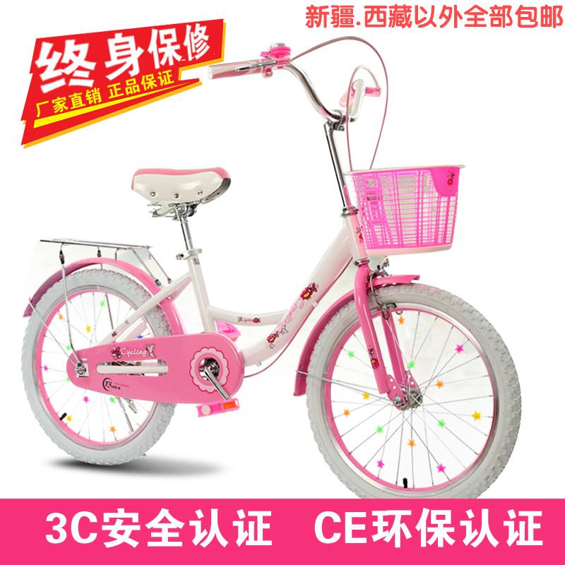 正品儿童自行车16寸18寸20寸5-7-9-10-11-12-13-14岁骑小学生单车