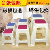塑料凳子加厚成人家用餐桌凳高凳子小板凳方凳圆凳儿童凳椅子特价