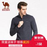 【热卖4000件】骆驼秋季商务休闲立领长袖t恤青年上衣打底衫潮