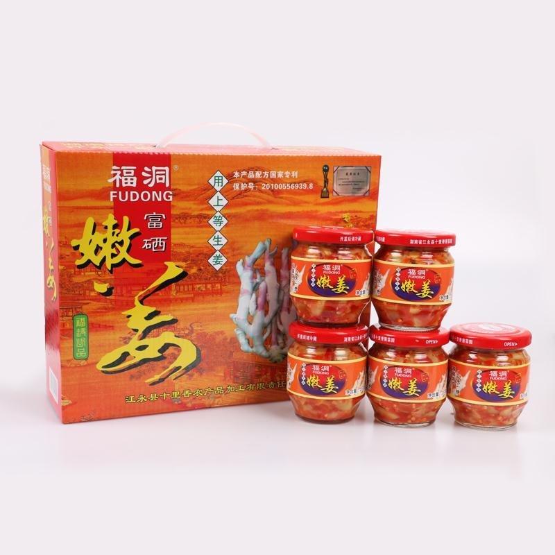 福洞嫩姜礼盒装腌制仔姜姜子 江永永州湖南特产下饭菜 富硒仔姜
