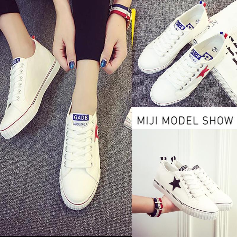 小白鞋女韩版平底系带帆布鞋学生星星