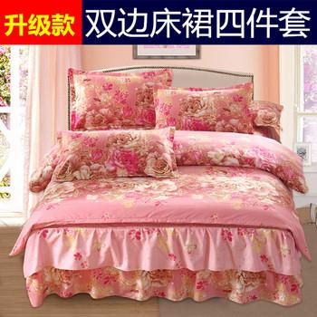 加厚床罩床裙四件套防滑