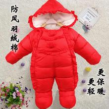 婴儿连体衣抱被冬季加厚羽绒棉衣服宝宝外出服装新生儿保暖包脚哈