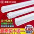 LED灯管T5T8一体化支架改造超亮节能日光灯全套1.2米家用照明光管
