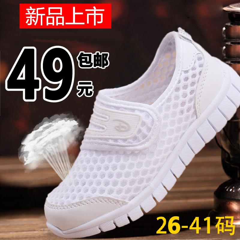 夏季運動鞋女童男童鏤空網眼兒童白色透氣跑步小學生單網鞋