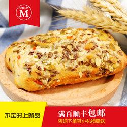 胡萝卜谷物杂粮无蔗糖小麦面包饱腹代餐德国进口特价买三赠一