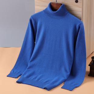 纯羊绒衫男士高领套头毛衣冬季修身高翻领山羊绒针织衫男装羊毛衫