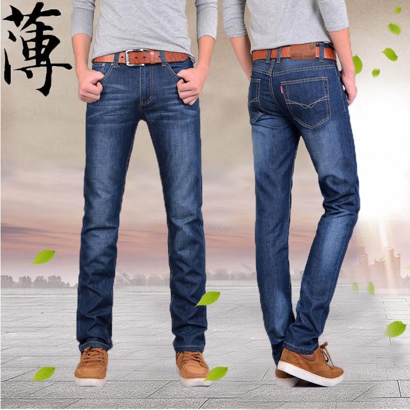 宽松青年男士夏季牛仔裤休闲商务款大码裤子潮流男装