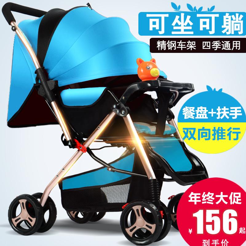 婴儿推车双向推可坐可躺超轻便折叠避震伞车宝宝儿童BB四轮手推车