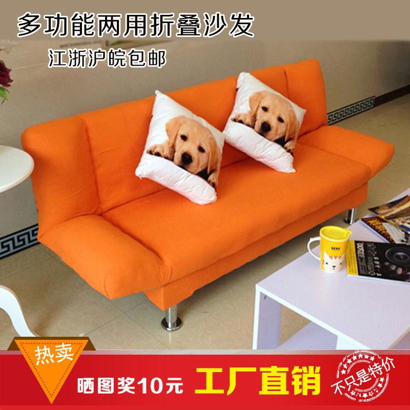 特价小户型客厅简易沙发出租房宿舍可折叠两用沙发床单双懒人沙发