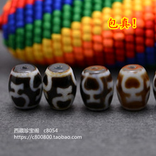 西藏珍宝 至纯老矿天珠 宝瓶天珠约18X14m 隔珠DIY配珠 散珠 特价