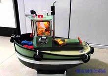 手工船模玻璃钢船壳科技制作遥控船电动船套材 小萌拖Q拖拖船套材