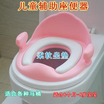 儿童座便器马桶圈男女宝宝坐便圈马桶软垫婴儿辅助坐便器凳加大
