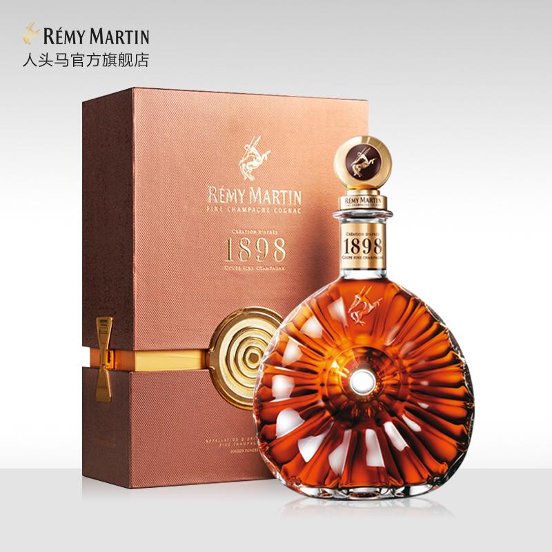 人头马Remy Martin1898优质香槟区干邑白兰地700ml进口洋酒包邮