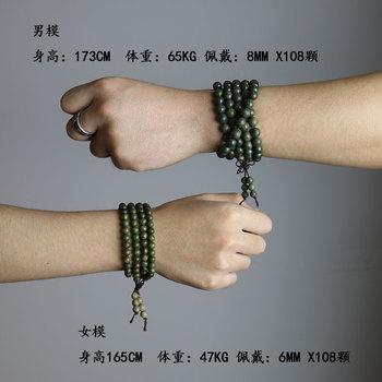 绿檀沉水檀香木108颗同料顺纹小孔男女时来运转佛珠项链手串手链