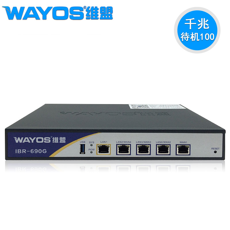 Buy The Sf Wayos Dimension Au Ibr 690g Multi Wan Port