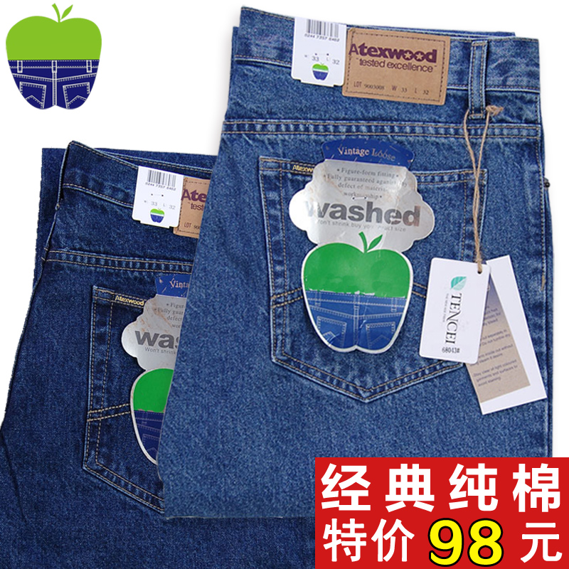 Product #36222396075