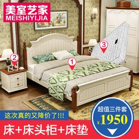 地中海主卧双人床 美式实木床 韩式田园1.5米婚床高箱储物床1.8米