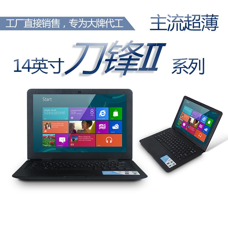 蓝影14英寸 4G/320G 超薄刀锋II 游戏办公 手提笔记本电脑 WIN7