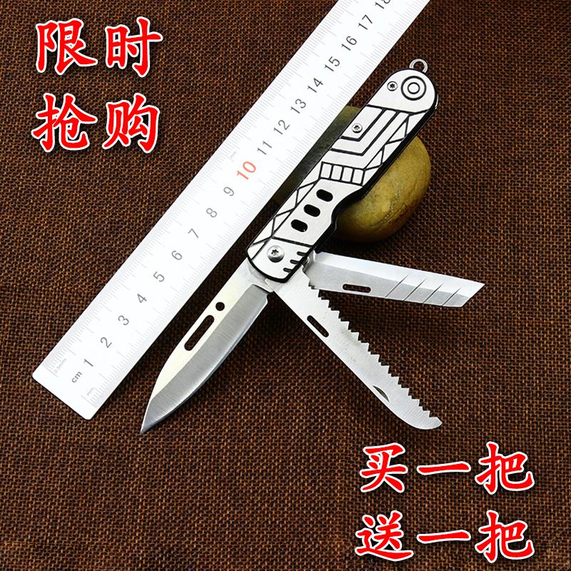 便携式小刀精品锋利高硬度瑞士多功能刀具小刀迷你随身折叠水果刀