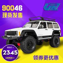 AXIAL 新款 SCX10 II Jeep AX 90046 KIT 遥控 仿真攀爬 模型车