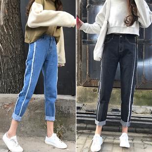 2017春季女装韩版BF风宽松直筒裤显瘦毛边牛仔裤长裤学生休闲裤潮