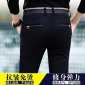 2件89】秋冬季裤子男韩版潮流男士休闲裤小脚裤修身西装裤男长裤