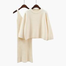 韩版宽松毛衣套装女时尚两件套裙子2017秋冬季纯色学生套头针织衫