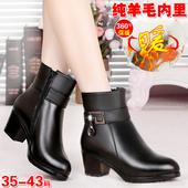 雪地意尔康女靴粗跟 大码 冬季真皮羊毛短靴中跟妈妈棉鞋 中年女皮鞋