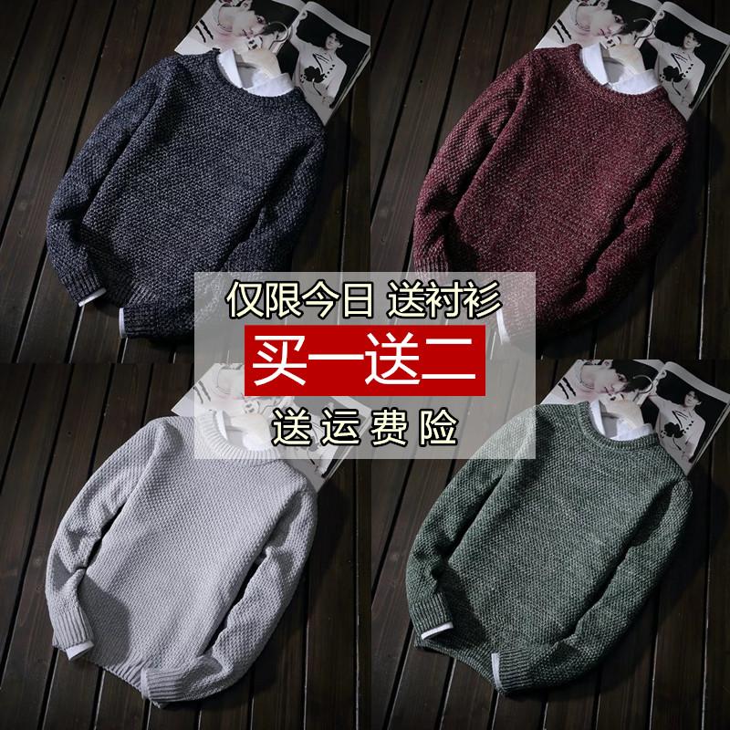 青少年秋冬季毛衣男圆领套头纯色线衣男士韩版修身学生长袖针织衫