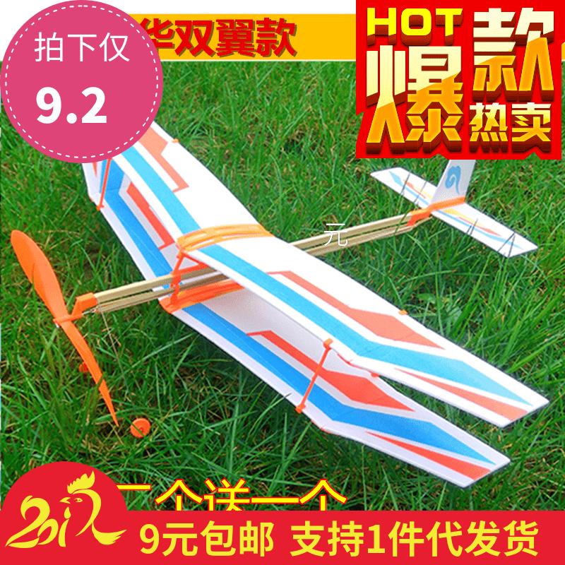 雷鸟双翼飞机橡皮筋动力飞鸟360闪光猛虎橡筋动力直升机拼装航模