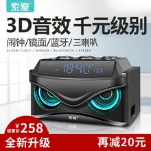 索爱 S68无线蓝牙音箱手机插卡闹钟电脑迷你低音炮家用智能小音响
