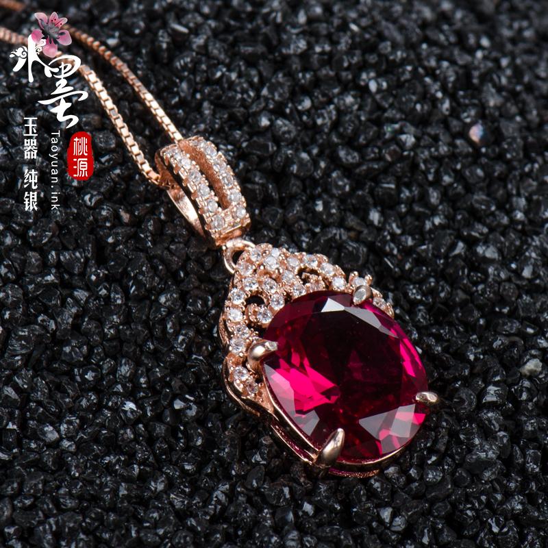红宝石项链女 银项链红宝石吊坠 红刚玉吊坠 红宝石吊坠女 银 925