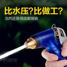 奥瑞驰汽车高压力洗车器喷水抢多功能抢家用水压抢管子浇水冲神器