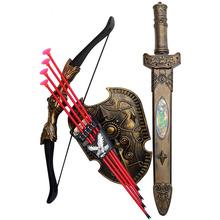仿古代玩具男孩 儿童刀剑组合玩具吸盘玩具弓箭盾牌宝剑兵器套装