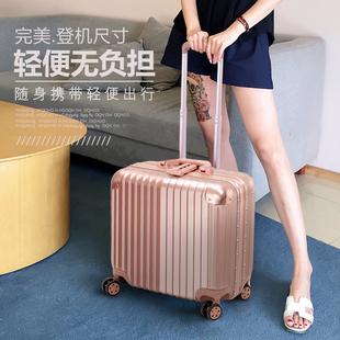 18寸登机箱小行李箱女迷你拉杆箱万向轮16寸男商务旅行箱包横款20