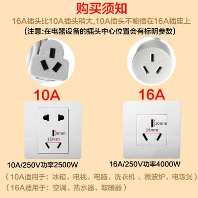 英特曼10a家用16a空调大功率三芯插头电源延长线加长插座插排插板