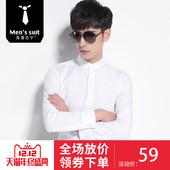 立领衬衫男修身长袖衬衫青年中华立领中国风加绒加厚长袖衬衣圆领