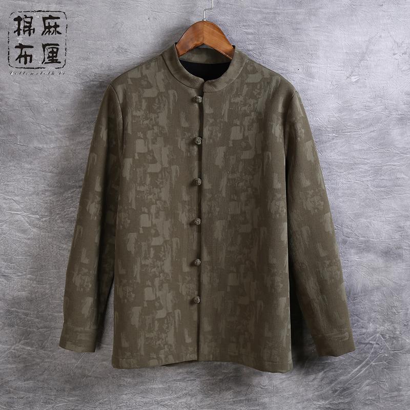 【特价】中国风男装唐装长袖加绒衬衫保暖加厚中式亚麻上衣大码