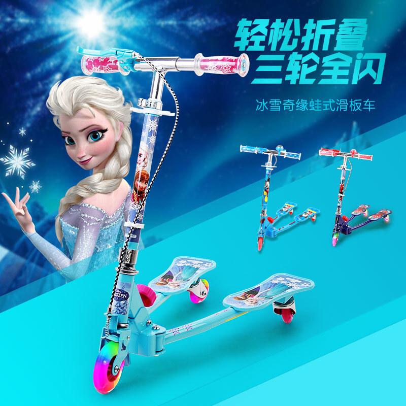 DISNEY/迪士尼冰雪奇缘蛙式滑板车可调折叠全闪儿童扭扭车送护具