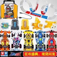 爆裂飞弹凯旋战神四驱车赛车玩具 奥迪双钻零速争霸双轨轨道配件